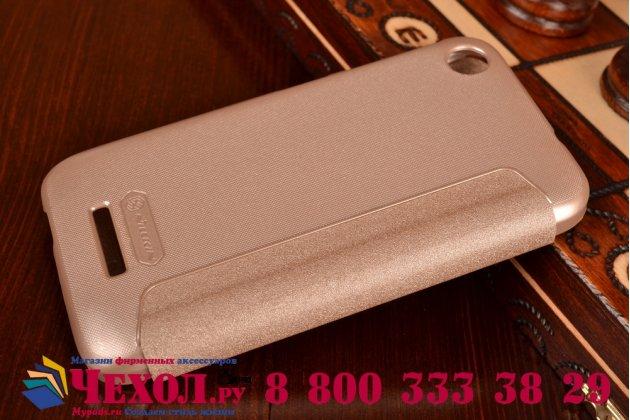 Фирменный оригинальный чехол-книжка для HTC Desire 320 шампань золотой кожаный с окошком для входящих вызовов