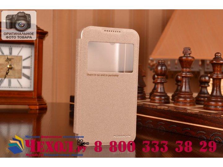 Фирменный оригинальный чехол-книжка для HTC Desire 320 шампань золотой кожаный с окошком для входящих вызовов..