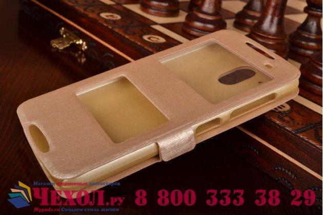 Фирменный чехол-книжка для HTC Desire 326G Dual Sim золотой с окошком для входящих вызовов и свайпом водоотталкивающий