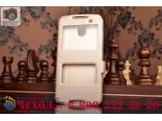 Фирменный чехол-книжка для HTC Desire 526/ 526 Dual Sim/ 526 G+ золотой с окошком для входящих вызовов и свайп..
