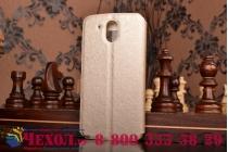 Фирменный чехол-книжка для HTC Desire 526/ 526 Dual Sim/ 526 G+ золотой с окошком для входящих вызовов и свайпом водоотталкивающий