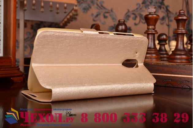 Фирменный оригинальный чехол-книжка для HTC desire 526 золотой с окошком для входящих вызовов водоотталкивающий