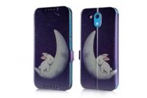 """Фирменный уникальный необычный чехол-книжка для HTC Desire 326G Dual Sim  """"тематика зайка на луне"""""""