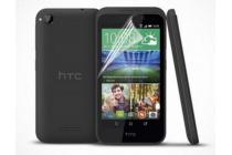 Фирменная оригинальная защитная пленка для телефона HTC Desire 326G Dual Sim матовая