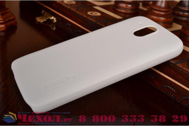 Фирменная задняя панель-крышка-накладка из тончайшего и прочного пластика для HTC Desire 326G Dual Sim белая