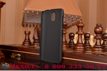 Фирменная задняя панель-крышка-накладка из тончайшего и прочного пластика для  HTC Desire 326G Dual Sim  черная