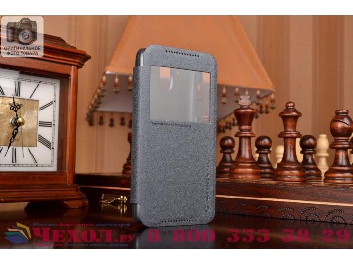 Фирменный чехол-книжка для HTC Desire 326G Dual Sim черный с окошком для входящих вызовов водоотталкивающий..