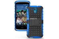 Противоударный усиленный ударопрочный фирменный чехол-бампер-пенал для HTC Desire 326G Dual Sim синий