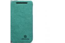 Фирменный чехол-книжка из качественной импортной кожи с подставкой для HTC Desire 400 бирюзовый