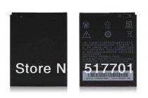 Фирменная аккумуляторная батарея 1800 mAh BM60100 на телефон HTC Desire 400 / Desire 400 Dual Sim + гарантия