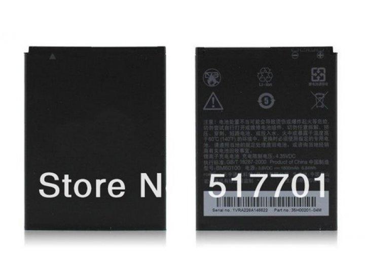Фирменная аккумуляторная батарея 1800 mAh BM60100 на телефон HTC Desire 400 / Desire 400 Dual Sim + гарантия..