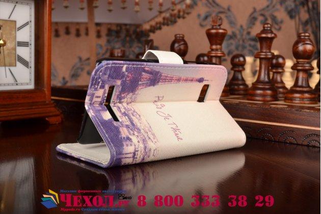 """Фирменный уникальный необычный чехол-книжка для HTC Desire 400 Dual Sim """"тематика Франция"""""""