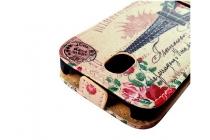 """Фирменный уникальный необычный чехол-книжка для HTC Desire 500 """"тематика Париж"""""""