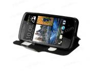 Фирменный чехол-книжка для HTC Desire 500 Dual Sim черный с окошком для входящих вызовов и свайпом