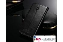 Фирменный оригинальный чехол-книжка для HTC Desire 500 Dual Sim черный кожаный высококачественный
