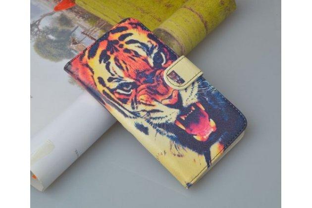 """Фирменный уникальный необычный чехол-книжка на HTC Desire 500 """"тематика Тигр"""""""