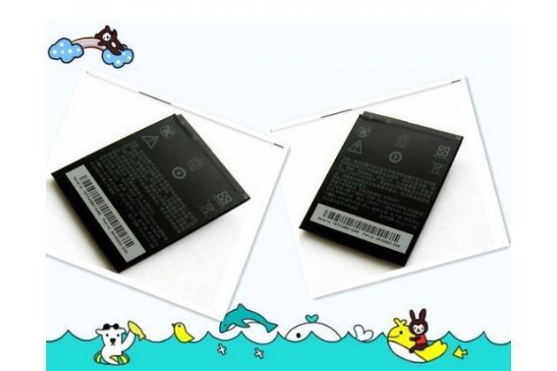 Фирменная аккумуляторная батарея 1800 mAh BM60100 на телефон HTC Desire 500 / desire 500 Dual Sim (T528W) + гарантия