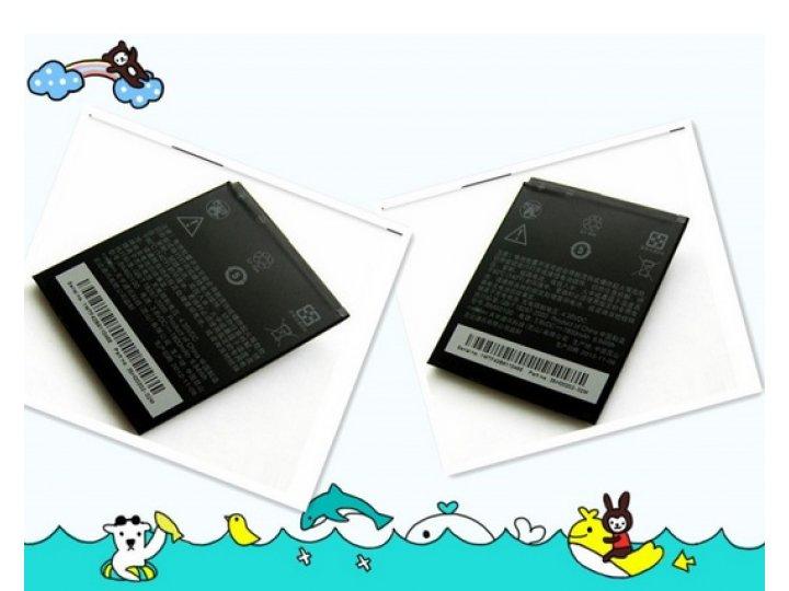 Фирменная аккумуляторная батарея 1800 mAh BM60100 на телефон HTC Desire 500 / desire 500 Dual Sim (T528W) + га..