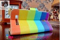 """Фирменный уникальный необычный чехол-книжка для HTC Desire 500  """"тематика все цвета радуги"""""""