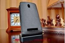 Фирменный вертикальный откидной чехол-флип для HTC Desire 500 Dual Sim черный кожаный