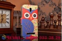 """Фирменный уникальный необычный чехол-книжка для HTC Desire 500  """"тематика Сова"""""""