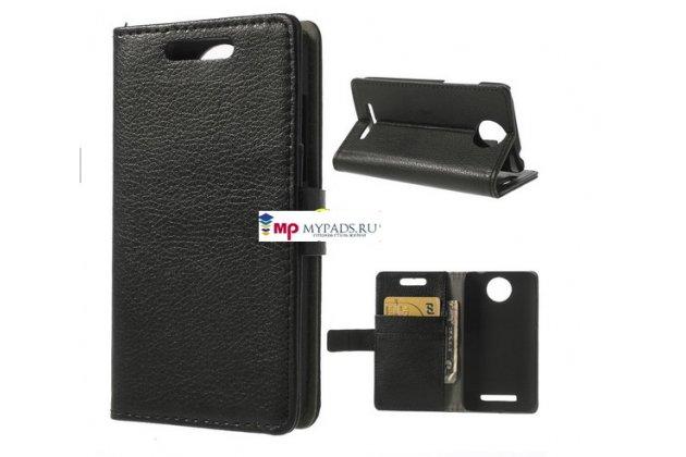 Фирменный оригинальный чехол-книжка подставка для HTC Desire 501 черный кожаный