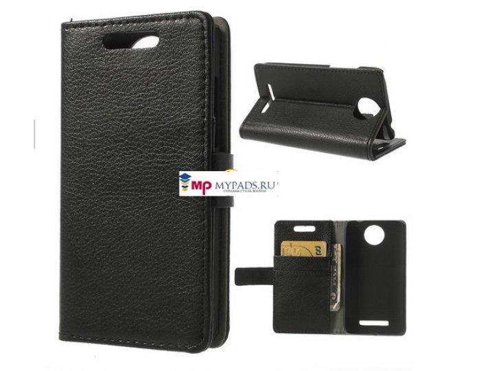 Фирменный оригинальный чехол-книжка подставка для HTC Desire 501 черный кожаный ..