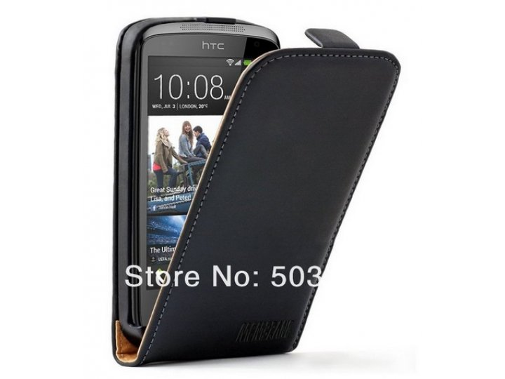 Фирменный вертикальный откидной чехол-флип для HTC Desire 501 Dual Sim черный кожаный..