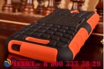 Противоударный усиленный ударопрочный фирменный чехол-бампер-пенал для HTC Desire 510 оранжевый
