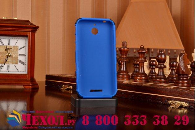 Противоударный усиленный ударопрочный фирменный чехол-бампер-пенал для HTC Desire 510 синий