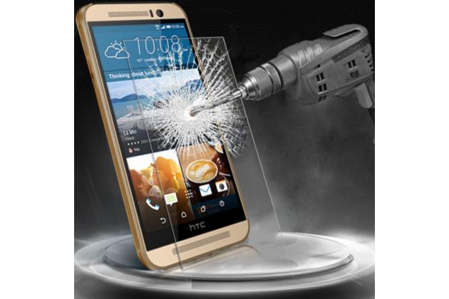 Фирменное защитное закалённое противоударное стекло премиум-класса из качественного японского материала с олеофобным покрытием для телефона HTC Desire 510