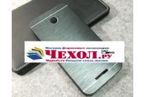 Фирменная металлическая задняя панель-крышка-накладка из тончайшего облегченного авиационного алюминия для HTC Desire 510 черная