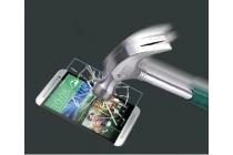 Фирменное защитное закалённое противоударное стекло премиум-класса из качественного японского материала с олеофобным покрытием для HTC Desire 510