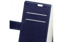 Фирменный чехол-книжка с подставкой для HTC Desire 520  лаковая кожа крокодила фиолетовый