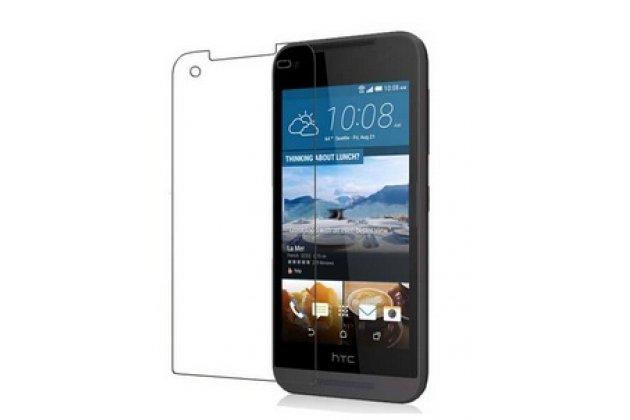 Фирменная оригинальная защитная пленка для телефона HTC Desire 520 глянцевая