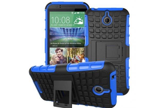Противоударный усиленный ударопрочный фирменный чехол-бампер-пенал для HTC Desire 520  синий