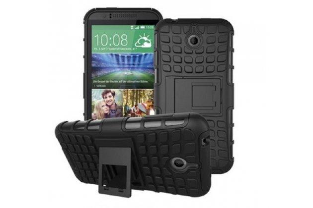 Противоударный усиленный ударопрочный фирменный чехол-бампер-пенал для HTC Desire 520  черный
