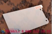 Фирменное защитное закалённое противоударное стекло премиум-класса из качественного японского материала с олеофобным покрытием для HTC Desire 520
