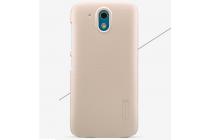 Фирменная задняя панель-крышка-накладка из тончайшего и прочного пластика для HTC Desire 526/ 526 Dual Sim/ 526 G+  золотая