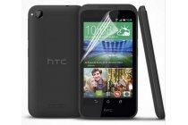 Фирменная защитная пленка для телефона HTC Desire 526/ 526 Dual Sim/ 526 G+ матовая