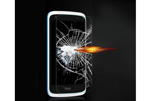 Фирменное защитное закалённое противоударное стекло премиум-класса из качественного японского материала с олеофобным покрытием для HTC Desire 526/ 526 Dual Sim/ 526 G+