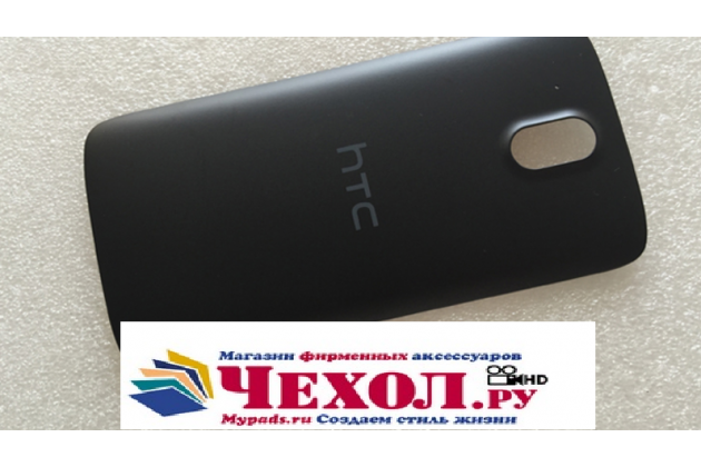 Родная оригинальная задняя крышка  для HTC Desire 526/ 526 Dual Sim/ 526 G+ черная