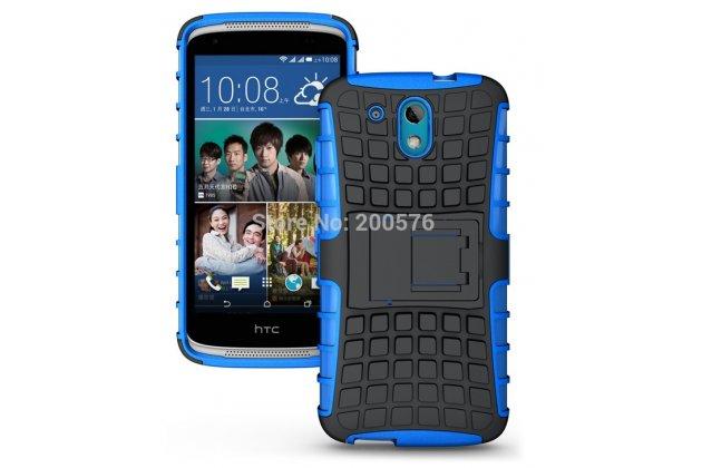 Противоударный усиленный ударопрочный фирменный чехол-бампер-пенал для HTC Desire 526/ 526 Dual Sim/ 526 G+ синий