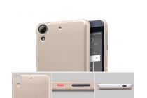 """Фирменная задняя панель-крышка-накладка из тончайшего и прочного пластика для HTC Desire 530 / Desire 630 Dual SIm ( LTE 4G / 530U / EEA) 5.0"""" золотая"""