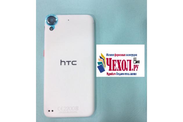 Родная оригинальная задняя крышка  для HTC Desire 530 Dual SIm ( LTE 4G / 530U / EEA) 5.0 белая