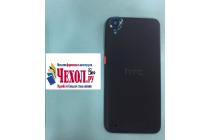 Родная оригинальная задняя крышка  для HTC Desire 530 Dual SIm ( LTE 4G / 530U / EEA) 5.0 черная