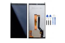 Фирменный LCD-ЖК-сенсорный дисплей-экран-стекло с тачскрином на телефон HTC Desire 530 Dual SIm ( LTE 4G / 530U / EEA) 5.0 черный + гарантия