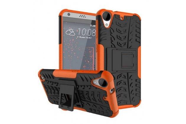 """Противоударный усиленный ударопрочный фирменный чехол-бампер-пенал для HTC Desire 530 / Desire 630 Dual SIm ( LTE 4G / 530U / EEA) 5.0"""" оранжевый"""