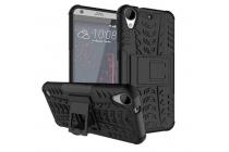 """Противоударный усиленный ударопрочный фирменный чехол-бампер-пенал для HTC Desire 530 / Desire 630 Dual SIm ( LTE 4G / 530U / EEA) 5.0"""" черный"""