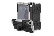 """Противоударный усиленный ударопрочный фирменный чехол-бампер-пенал для HTC Desire 530 / Desire 630 Dual SIm ( LTE 4G / 530U / EEA) 5.0"""" белый"""